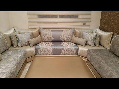 الصالون المغربي الراقي ألوان وتصميمات غاية في الأناقة Salon Marocain Youtub Living Room Design Inspiration Moroccan Decor Living Room Living Room Sofa Design