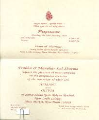 Image Result For Indian Wedding Card In English Invitation