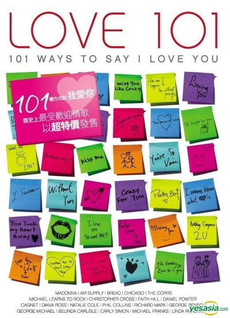 101 Reasons Why Love You 101 Reasons Why I Love You