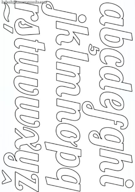 Abc La Signo De Do Alfabeto Para Imprimir Formas Do Alfabeto