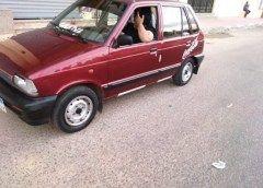 Pin By Ehab Bakr On Https Sooqbakr Com In 2020 Toy Car Car Vehicles