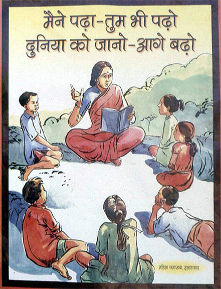 Image Result For Posters On Literacy In Hindi Poster On Comic