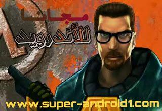 تحميل افضل العاب الدمار وقتال الشبكة الجماعية هاف لايف Half Life للاندرويد Super Android Half Life Movie Posters