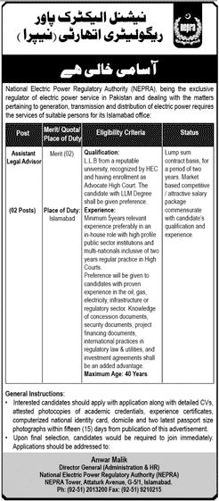 Best Vacancies in Allama Iqbal Open University Islamabad 1st - investment agreements