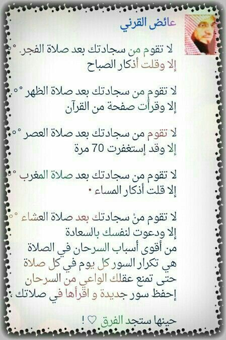 Pin By Desert Rose On Islame Islamic Phrases Islam Facts Islamic Inspirational Quotes
