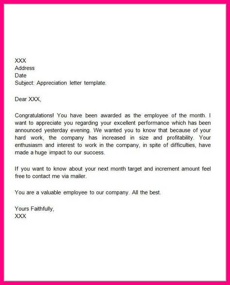 Achievement Letter Boss Appreciation Templateg Employee