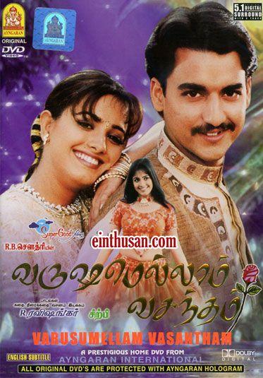 Varushamellam Vasantham 2002 Tamil Movie Online In Hd Einthusan Kunal Anita Hassanandani Manoj Directed By Ravi S Tamil Movies Online Tamil Movies Movies