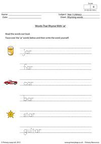 Words That Rhyme With Ar Rhyming Words Magic E Worksheets