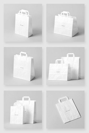 White Shopping Paper Bag Design Smart Map Mockup Paper Bag