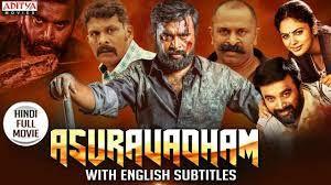 Asuravadham 2019 Hindi Dubbed 480p 350mb Download Movies