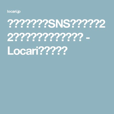 レンジでチン!SNSで話題の「22円プリン」が簡単激ウマ♡ - Locari(ロカリ)