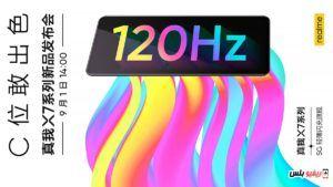 ريلمي تقدم X7 و X7 Pro قريب ا بمميزات قوية كخليفة لـ ريلمي 6 In 2020
