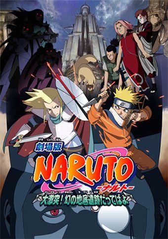 Assistir Naruto Classico Filme 02 A Grande Colisao As Fantasticas Ruinas Da Profundezas Online Naruto Naruto Filme Assistir Naruto