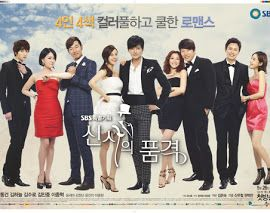 Drama Korea A Gentleman S Dignity Subtitle Indonesia 1 20 End
