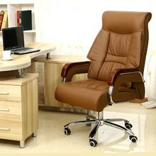 Luxury High End Synthetic Leather Boss Chair Ergonomic Computer