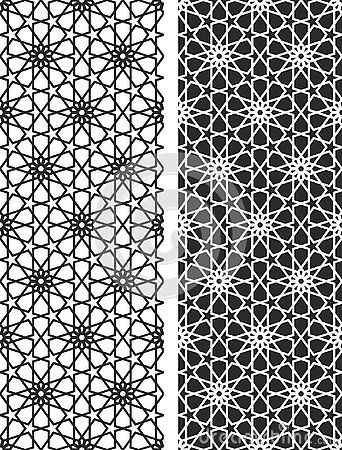 Vector Symmetrical Arabic Islamic Pattern Background Islamic