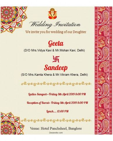 Seven Easy Rules Of Reception Invitation Card Format In Dengan