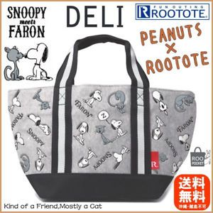 Https Www Ebay Co Uk Itm Rootote New 2018 Snoopy Tote Bag Deli Peanuts Faron 4465 222945333259 Snoopy Tote Bag Tote Bag Bags