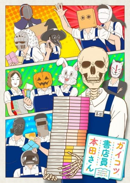 Ver Gaikotsu Shotenin Honda San Online Sub Espanol Anime