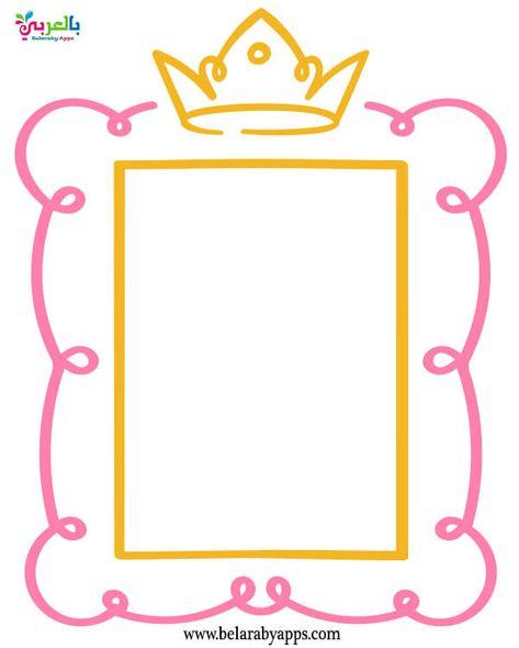 اطارات جميلة للكتابة جديدة تحميل اطارات وورد بسيطة بالعربي نتعلم Symbols Peace Symbol Frame
