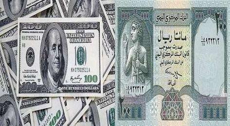 اسعار صرف العملات الاجنبية مقابل الريال اليمني في محلات الصرافة والسوق السوداء والبنك المركزي اليمني Dollar Us Dollars Person