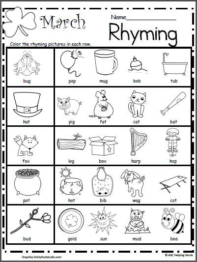 March Rhyming Worksheet Made By Teachers Rhyming Worksheet Rhyming Activities Rhyming Words Worksheets Rhyming words pictures for kindergarten