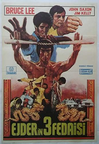 Enter The Dragon 1973 Bruce Lee Poster Bruce Lee Pictures