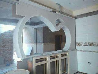 اقواس جبسية اقواس جبسية عصرية اقواس جبسية للمداخل اقواس جبسية للصالات اقواس جبسية مغر Kitchen Remodel Design Modern Home Interior Design Room Partition Designs