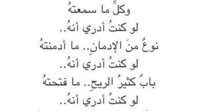 كتابة اشعار عن الحب والعشق والهيام للحبيب Math Arabic Calligraphy Math Equations