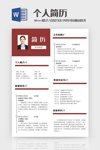 Red Concise R D Manager Resume Word Template Word Doc Free Download Pikbest Resume Words Word Template Resume Template Examples