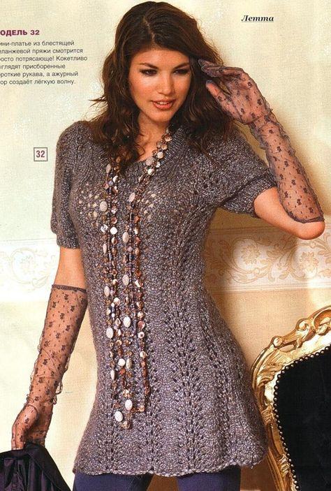 671a87a5be7733a Ажурное меланжевое платье. Обсуждение на LiveInternet - Российский Сервис  Онлайн-Дневников