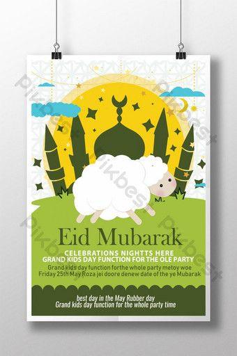 Eid Ul Adha Mubarak Promotion Poster Template Psd Free Download Pikbest In 2020 Poster Template Eid Ul Adha Happy Eid Al Adha