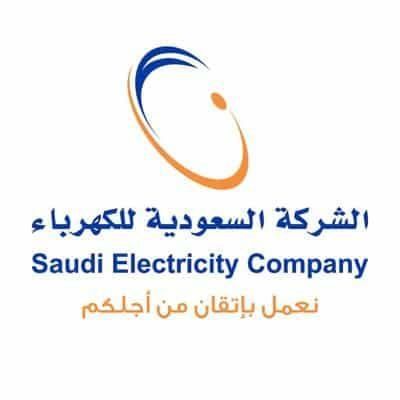 استعلام عن فاتورة الكهرباء برقم الحساب أو العداد موقع الشركة السعودية للكهرباء Tech Company Logos Company Logo Company