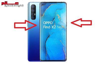 عالم الهواتف الذكية In 2020 Hard Neo Phone
