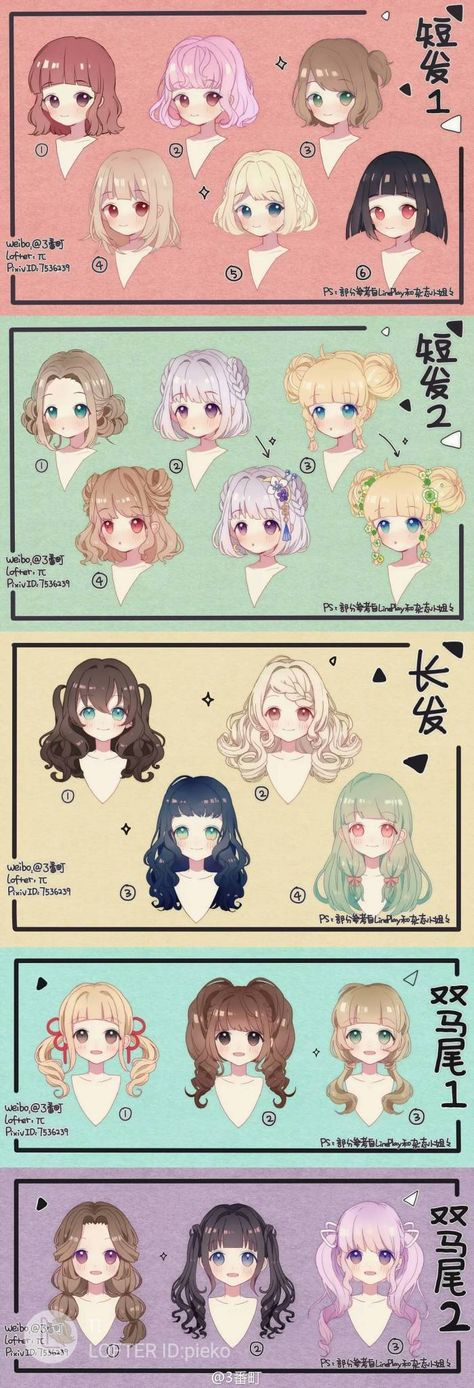 Anime Hair Ideas : anime, ideas, Ideas, Drawing, Anime, Hairstyles