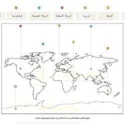 تدريب تلوين قارات العالم اوراق عمل الجغرافيا للأطفال شمسات World Map 7 Continents Of The World Geographic In Montessori Geography Arabic Worksheets World