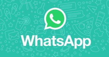 أبل تحذف جميع تطبيقات الاستيكرز المخصصة لواتس آب وتعلق مخالفة Messaging App Instant Messaging Whatsapp Group