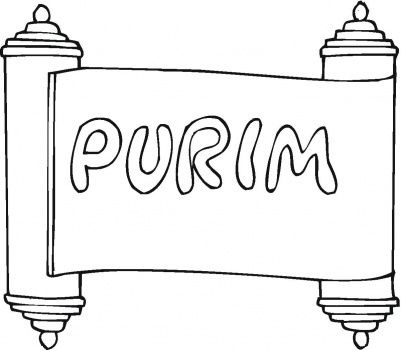PRESCHOOL Purim On Pinterest