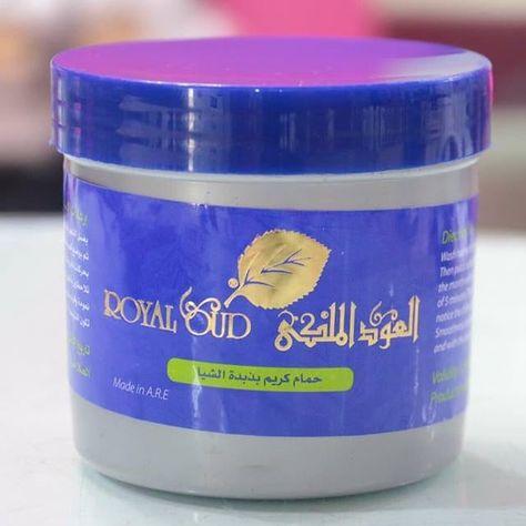حمام كريم العود الملكي Coffee Cans Food Drinks