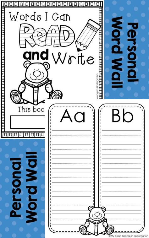 Extend the power of your word wall by putting it into the hands of your students! This little booklet will become one of your students' favorite grab and go writing resources. Whether they are working at their desks or in a writing center, they will always have your word wall at their fingertips. This product contains a cover sheet and 13 blank word wall pages…one half page for each letter of the alphabet.