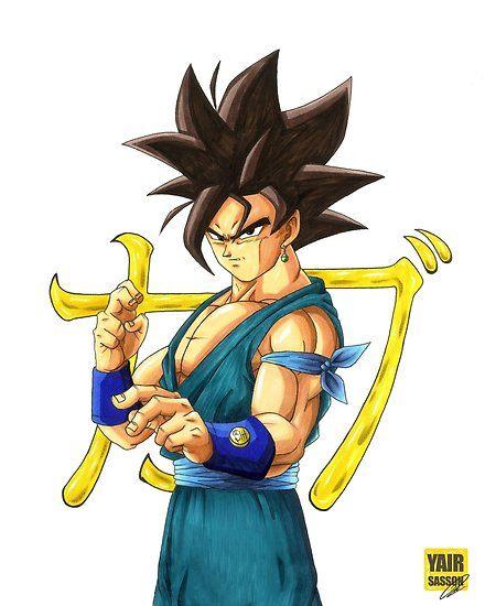 Fierce Kabu Poster By Yairsassonart Dragon Ball Super Goku Dragon Ball Artwork Dragon Ball Goku
