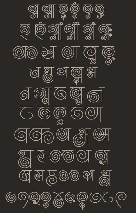 Pin by Nikhil Dhavale on calligraphy | Hindi calligraphy fonts