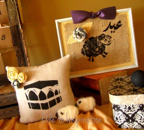 Eid decoration also cute pillow and frame for  ideas happy rh in pinterest