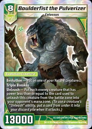 Pin By Zee Saputra On Duel Master Creatures Cards Master