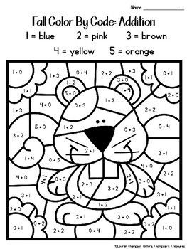 Fall Coloring Pages Color By Code First Grade Addition