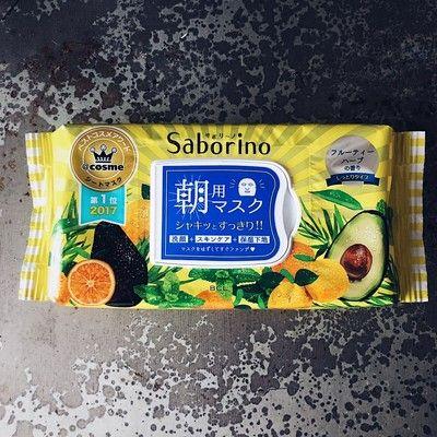 ドラッグストアで見つけたら即買いだめ ないと困るリピ買いアイテム 自腹買いリスト Net Vivi Yahoo ニュース Gum Food