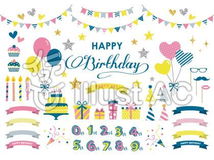 バースデー2イラスト No 928910 無料イラストなら イラストac 子供 誕生日 カップケーキパーティー ハロウィン 木