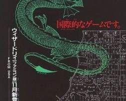 Best 90s Aesthetic Wallpaper Green 36 Ideas Aesthetic Japan Aesthetic Wallpapers 90s Aesthetic
