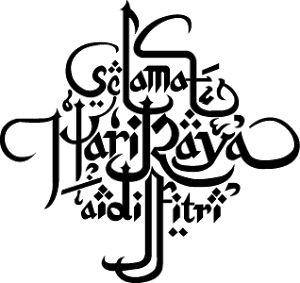 Zakat Fitrah This Is A Reminder Dengan Gambar Kata Kata