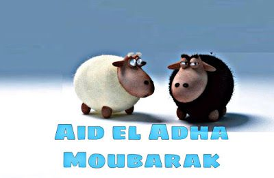 أجمل صور وخلفيات عيد الأضحى 2021 Eid Ul Adha Wallpapers Picture Photo Wallpaper Photo